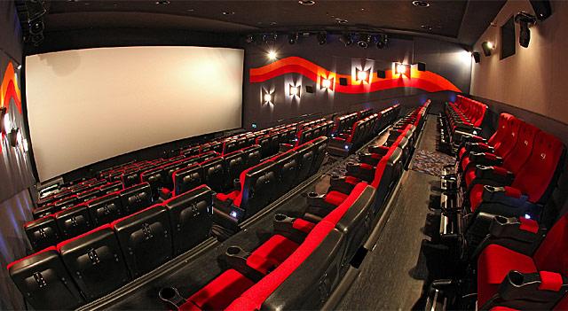 Cinema city 4dx in mega mall intensitatea filmului la for Sala 4dx opiniones